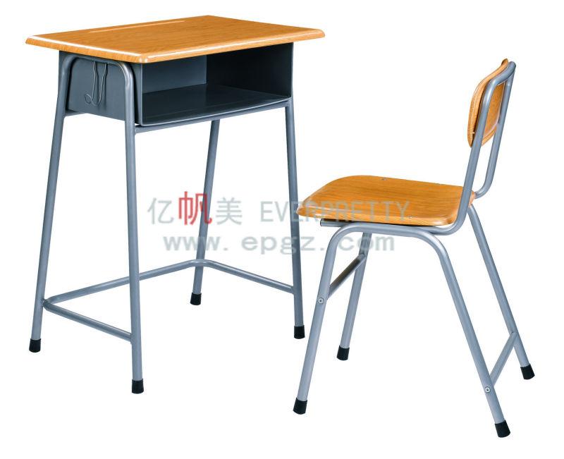 gambar meja dan kursi agen bisnis distributor grosir gudang harga importir murah pabrik perusahaan produsen reseller supplier toko wholeshale gorontalo, jambi, jawa barat, jawa tengah, jawa timur, kalimantan barat